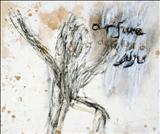 Our fate decided by JuJu by Alice Leach, Painting, Oil stick & graphite on gesso on board